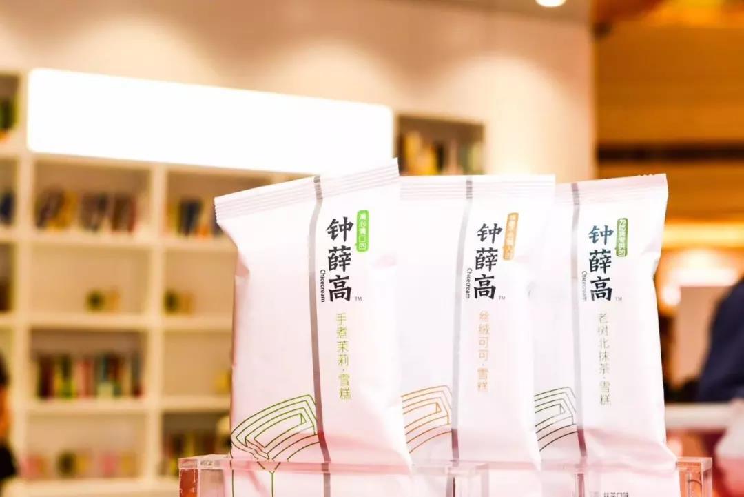 爆品的秘密,钟薛高林盛:新品牌的核心是做场景延伸